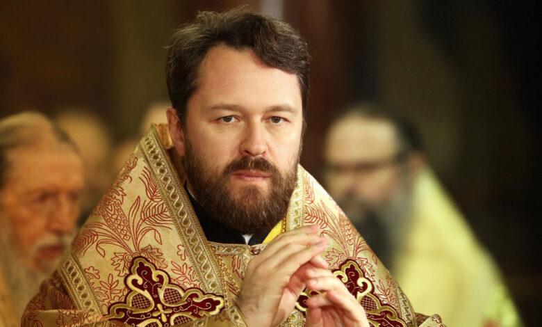 митрополит Волоколамский